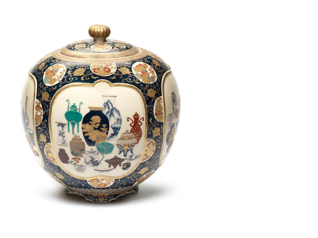 A Satsuma vase and cover By Tokkoku, Meiji Period