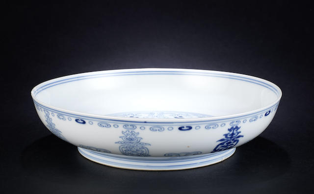 A blue and white dish Yongzheng six-character mark and of the period