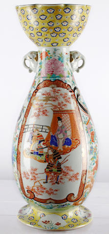 A Japanese Kutani Vase