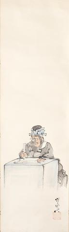 Kawanabe Kyosai (1831-1889) 19th century