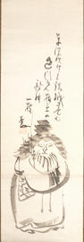 Sengai Gibon (1750-1837) Late 18th/early 19th century
