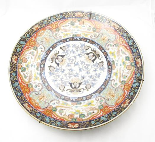 A large Imari charger Meiji, pseudo Chinese Ming style six character mark