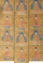 Three Ming dynasty textile fragments China, 15th-17th Century(3)