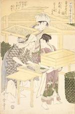 Kitagawa Utamaro (1753-1806) Circa 1800