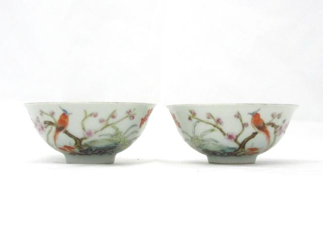 A pair of famille rose tea bowls Bearing Guangxu six character marks