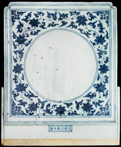 A rare blue and white screen Zhengde six-character mark and of the period