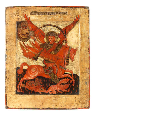 The Archangel Michael of the Apocalypse Russia, 17th century<BR />