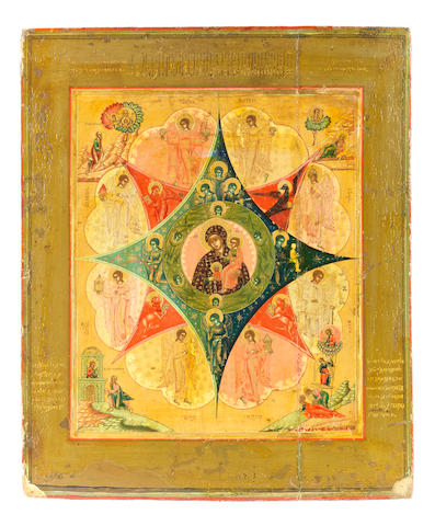 The Mother of God of the Burning Bush Russia, first half 19th century