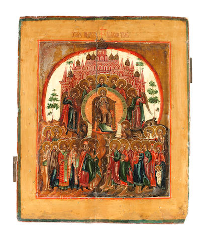 'In Thee Rejoiceth' Russia, first half 19th century