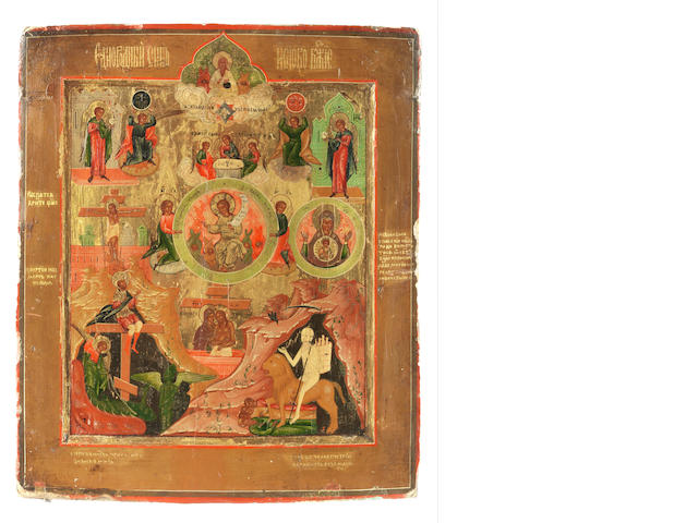 'Only Begotten Son and Eternal Word' Russia, 18th century<BR />