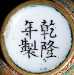 An enamel on copper 'birds and plants' snuff bottle Guangzhou, Qianlong black-enamelled four-character mark and of the period