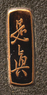 A lacquered-wood inro Style of Zeshin, 19th century