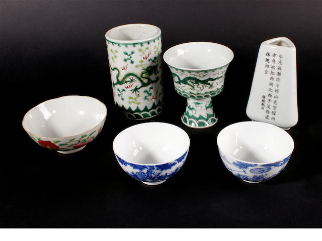 A group of Chinese ceramics