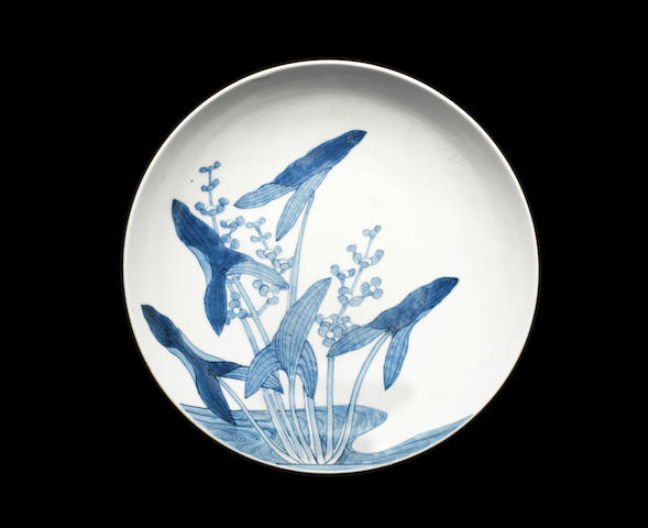 A Nabeshima saucer dish, kohone water plant in pond