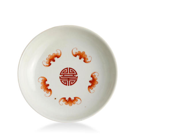 A Chinese famille rose 'five-bat' plate Six character Jiaqing mark to the base, 19th century