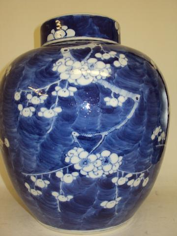 A Chinese blue and white ginger jar and cover