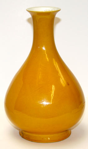 A Chinese yellow-glazed vase