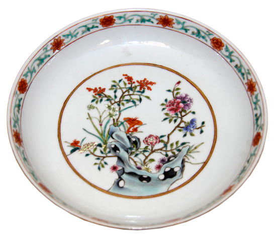 A famille rose dish, Jiaqing mark to base