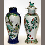 A famille verte meiping vase and cover, and a powder blue ground meiping vase