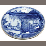 A Chinese blue and white dish, Kangxi lozenge mark to the base