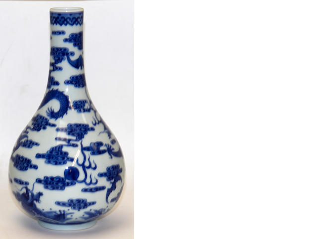 A small Chinese blue and white globular 'dragon' vase