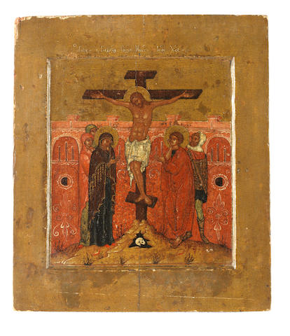 The Crucifixion Russia, late 17th century