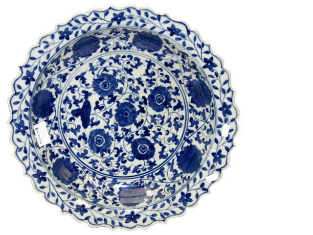 A Chinese, Ming-style, blue and white shaped charger