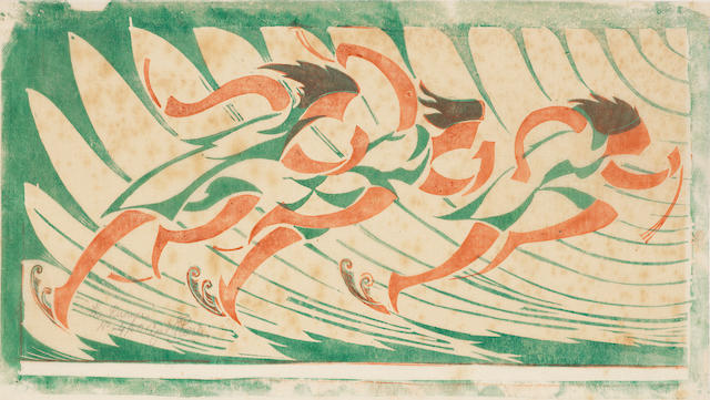 Cyril Edward Power (British, London 1872-1951) The Runners Linocut printed in Venetian red and viridian, c.1930, on buff oriental laid tissue, signed, titled and numbered 4/50 in pencil, with margins, 174 x 350mm (6 7/8 x 13 3/4in)(B) unframed