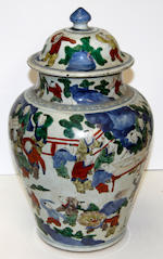 A Chinese vase and cover, Kangxi period