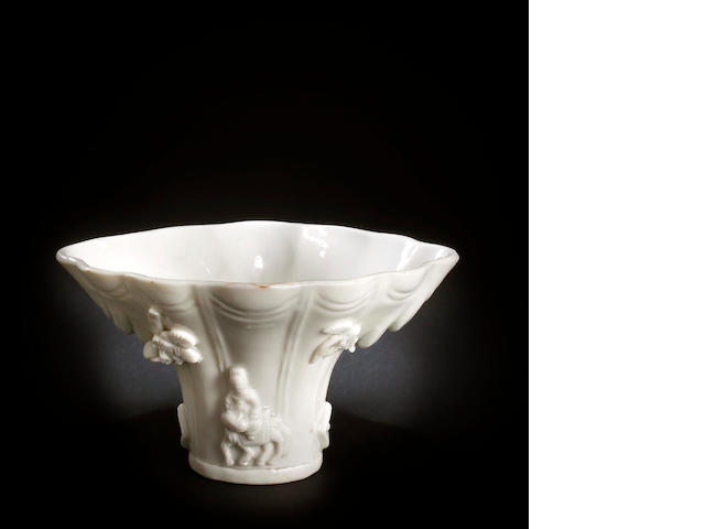 A Chinese blanc de chine libation cup Mid to late Qing