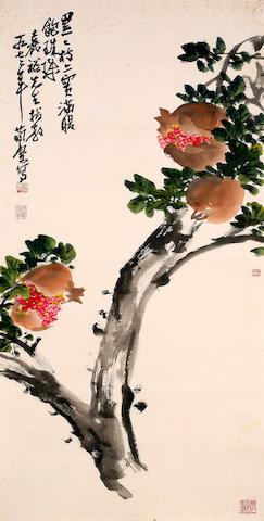 Cao Jianlou (1913 - 2005) Pomegranate