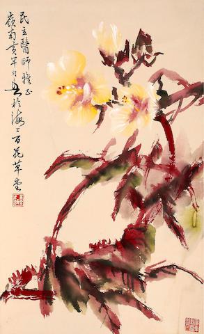 Huang Han (1906 - 1985) Peony