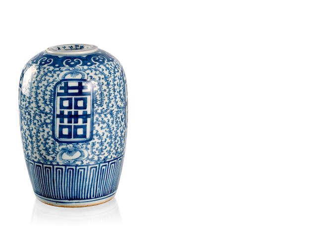 A blue and white wedding jar and associated cover  Mid-Qing