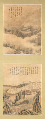 After Wang Shigu (1632-1717) Spring and Autumn after various old masters
