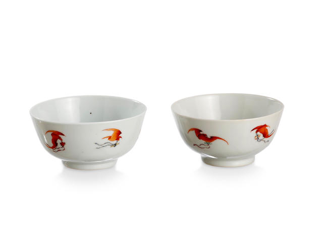 A pair of enamelled 'five bats' bowls Four character Hongxian mark to the base, Republic