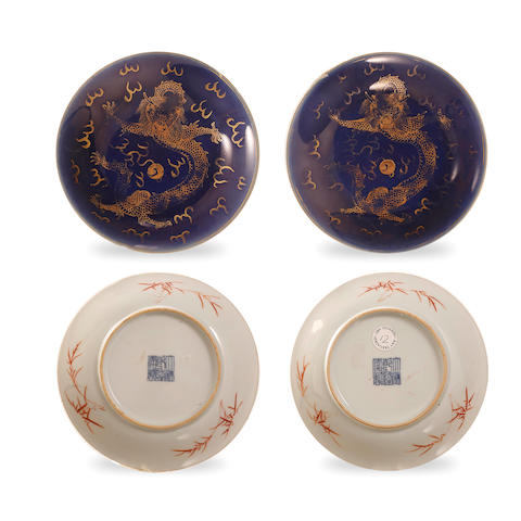 A pair of cobalt blue 'dragon' plates Six-character Qianlong mark to the base, and of the period
