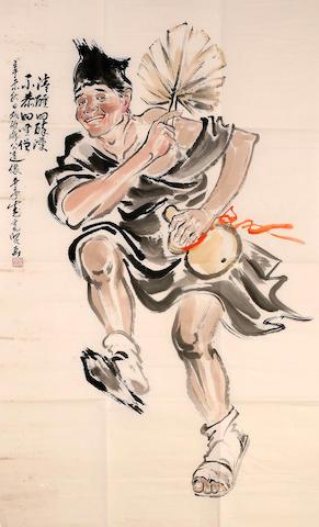 Sheng Liangxian (1919 - 2008) Ji Gong