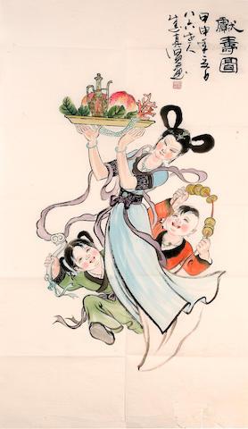 Sheng Liangxian (1919 - 2008) Magu