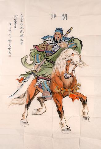 Sheng Liangxian (1919 - 2008) Guanyu