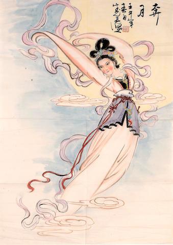 Sheng Liangxian (1919 - 2008) Chang'e