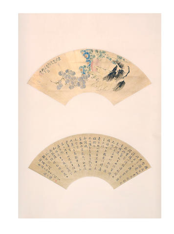 Ren Xun (1834 - 1893) and Yin Zhaoyong (1806—1883) Fruit and calligraphy