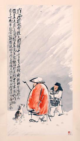Wang Zheng (1867-1938) Snowstorm