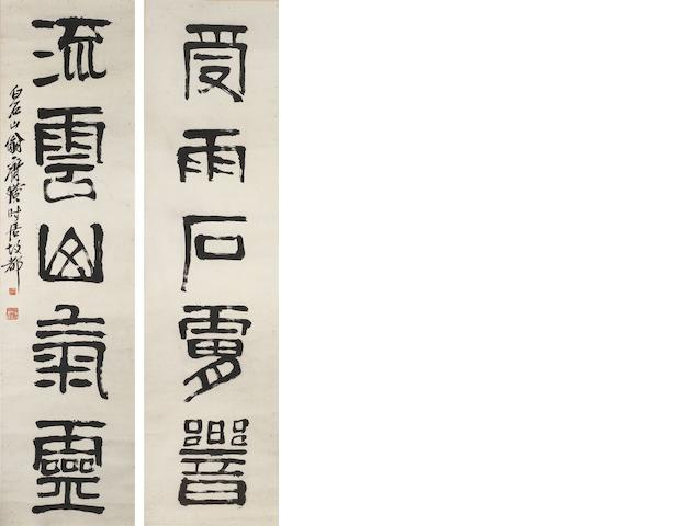 Qi Baishi (1863-1957) Couplet of Calligraphy in Seal Script