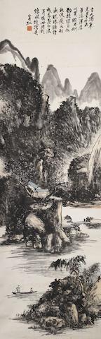 Huang Binhong (1865-1955) Landscape in the Manner of Old Masters