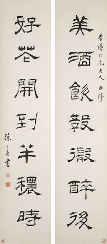 Xu Sangeng (1826-1890) Couplet of Calligraphy in Clerical Script