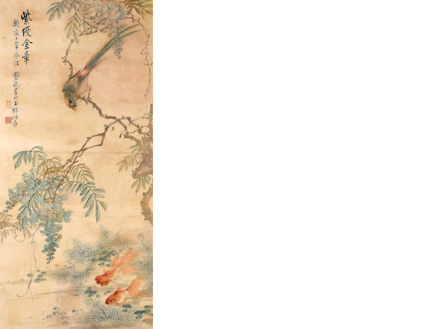 Cai Xian (1897-1960) Pheasant and wisteria