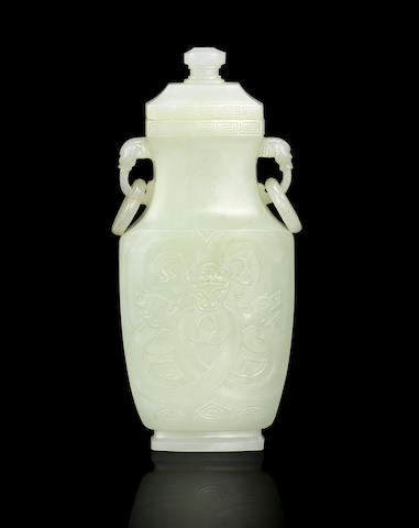 A small white jade vase and cover Mid Qing dynasty