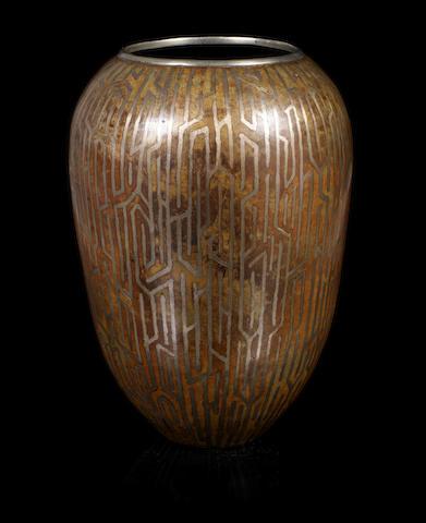 Dunand Dinanderie Vase