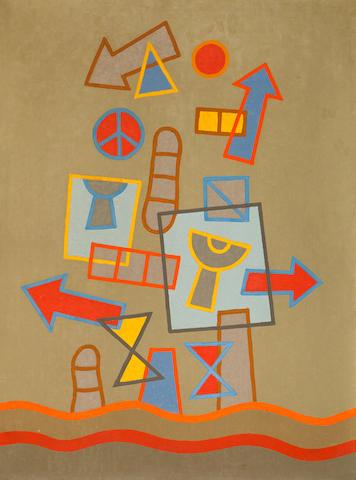 Alexis Akrithakis (Greek, 1939-1994) La glorification de mes symbols 80 x 60 cm.