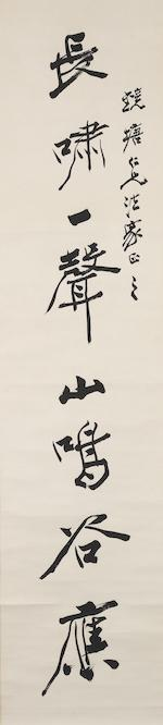 Zhang Daqian (1899-1983) Couplet of Calligraphy